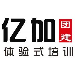 無錫江南國際旅行社有限公司