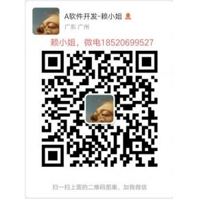 海生(广州)科技有限公司研发部