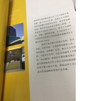 深圳市中策传媒有限公司