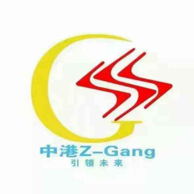 北京中港通達商貿有限公司