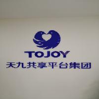 北京天九華南企業管理咨詢有限公司