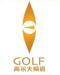 廣東高爾夫頻道有限公司