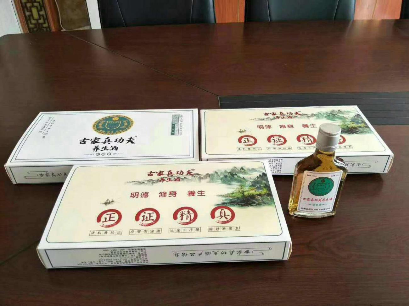 白酒贴牌厂家打造私人定制新风尚--宿州资讯
