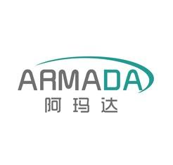 深圳市阿玛达科技有限公司