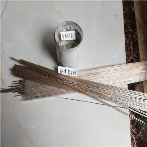 高价求购银焊条,收购银焊线,回收银焊圈 上门服务