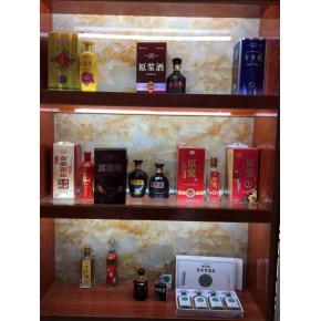 安徽汉庭酒业有限公司