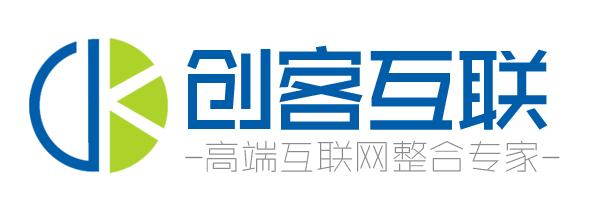 深圳市創客互聯網絡科技有限公司