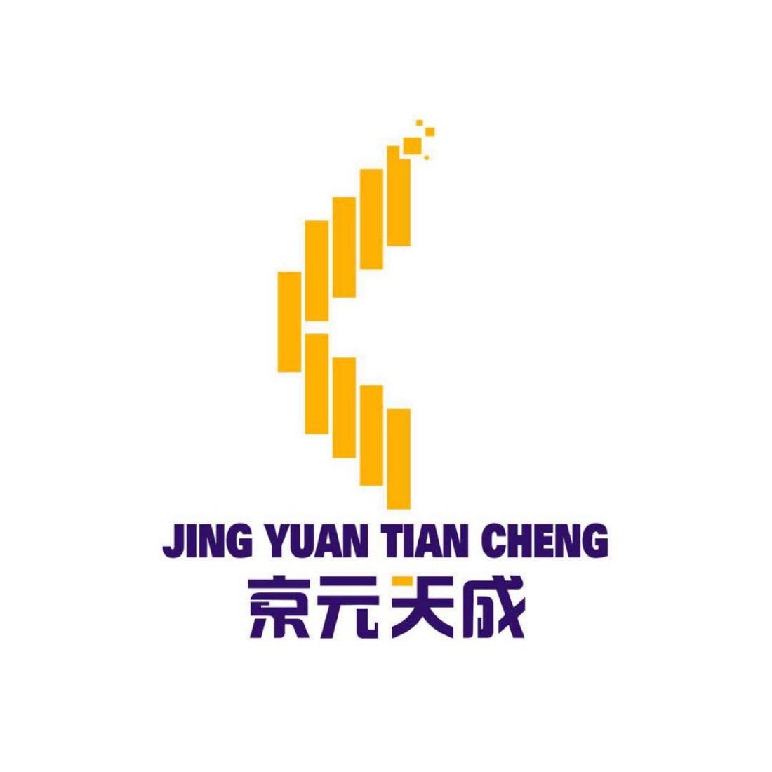 北京京元天成商貿有限公司