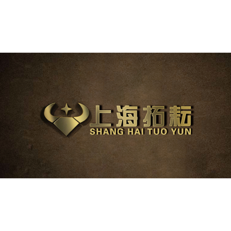 上海拓耘人力資源管理有限公司