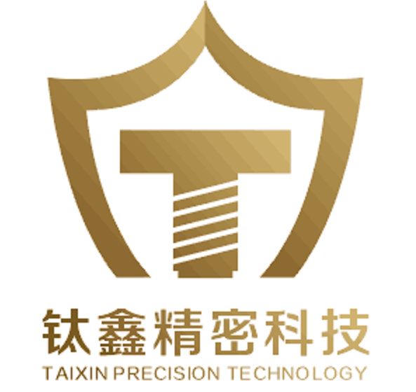 深圳市钛鑫精密科技有限公司