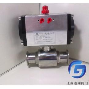 气动球阀是我们常用的一种气动阀门,你了解工作中的它吗?