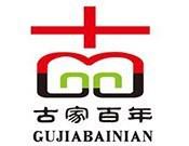 安徽漢庭酒業有限公司logo
