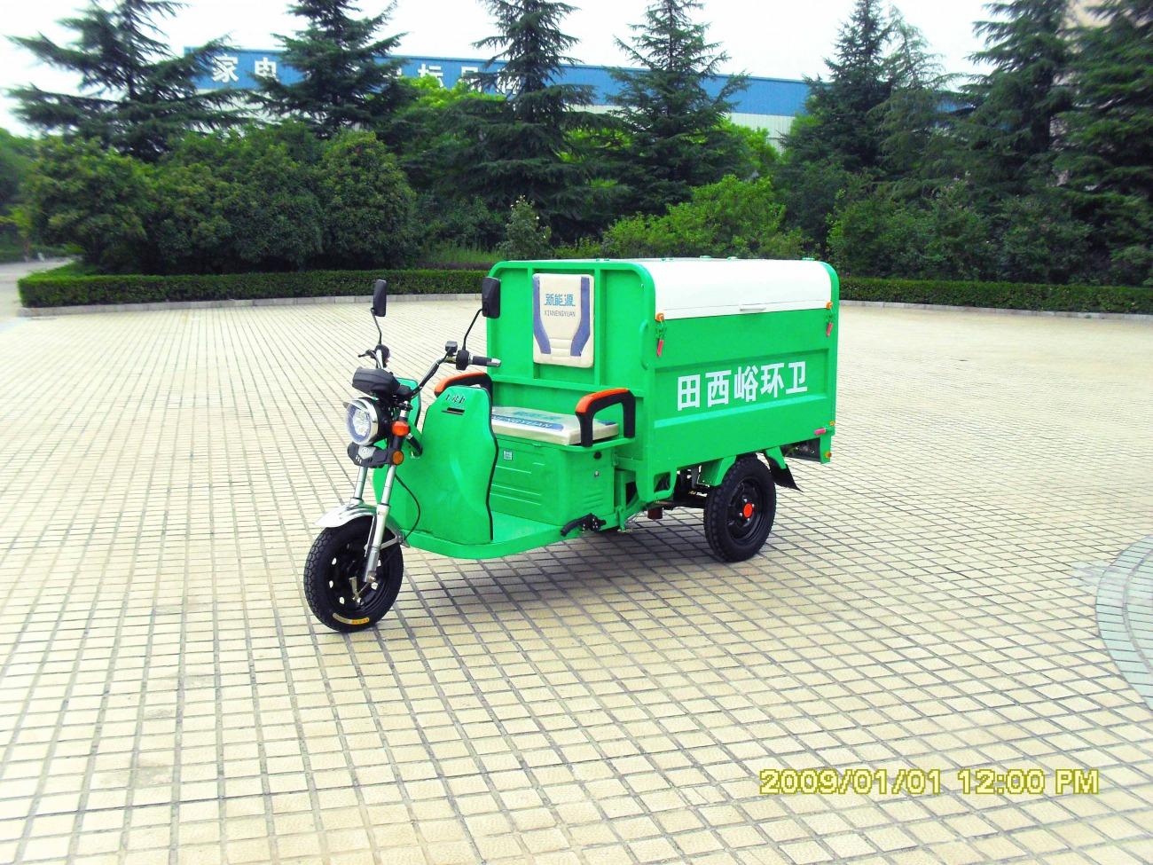 供应迪耐特油电混合电动汽车-「电动汽车」-马可波罗网
