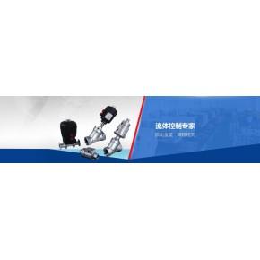 浙江铭天科技有限公司
