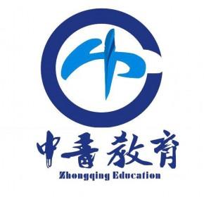 长沙学平面广告设计班美工PS AI CDR图片处理中青教育包学会