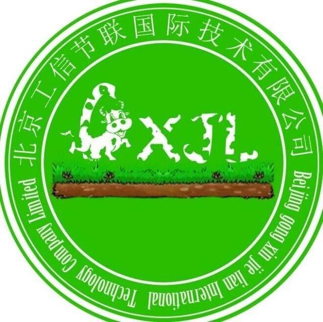 北京工信節聯國際技術有限公司