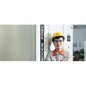双向直流電源厂家 双向直流電源 沃森電源