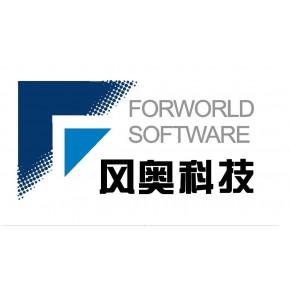 企业文档数据加密方案提供商_江苏风奥科技_2019优选企业加密软件