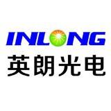深圳市英朗光電有限公司