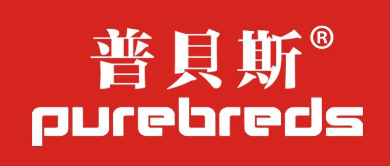 廣州市漳春寵物食品有限公司