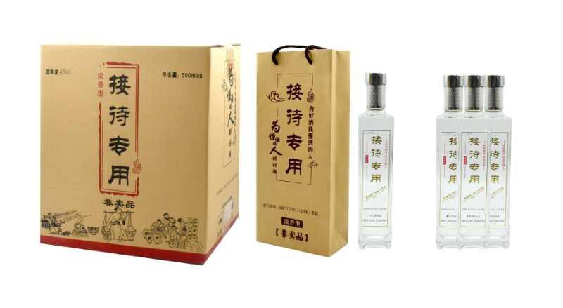 宿州企業用酒配制酒廠家保健酒也可以貼牌