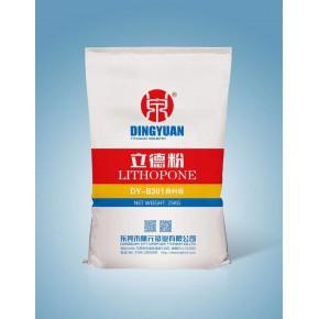 立德粉 具有降低成本 塑料当中 橡胶产品制作