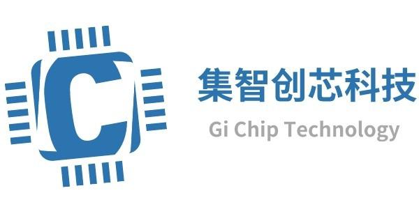 深圳市集智創芯科技有限公司
