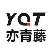 深圳市亦青藤電子科技有限公司