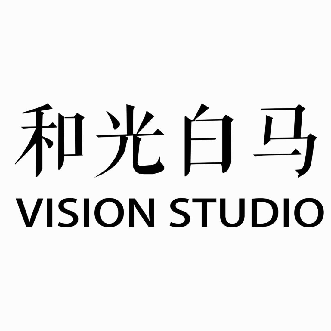 廣州和光北馬文化發展有限公司