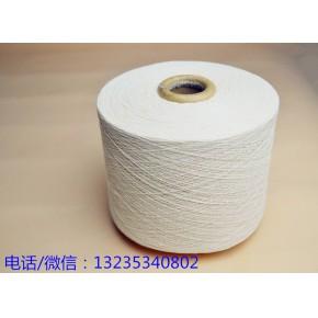 紗線报价批发棉纱价格趋势新启明纺织