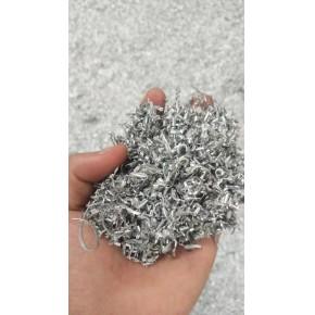 回收废铝,铝屑,废铜,废电线电缆,废不锈钢