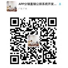 螞蟻到家(北京)網絡科技有限公司