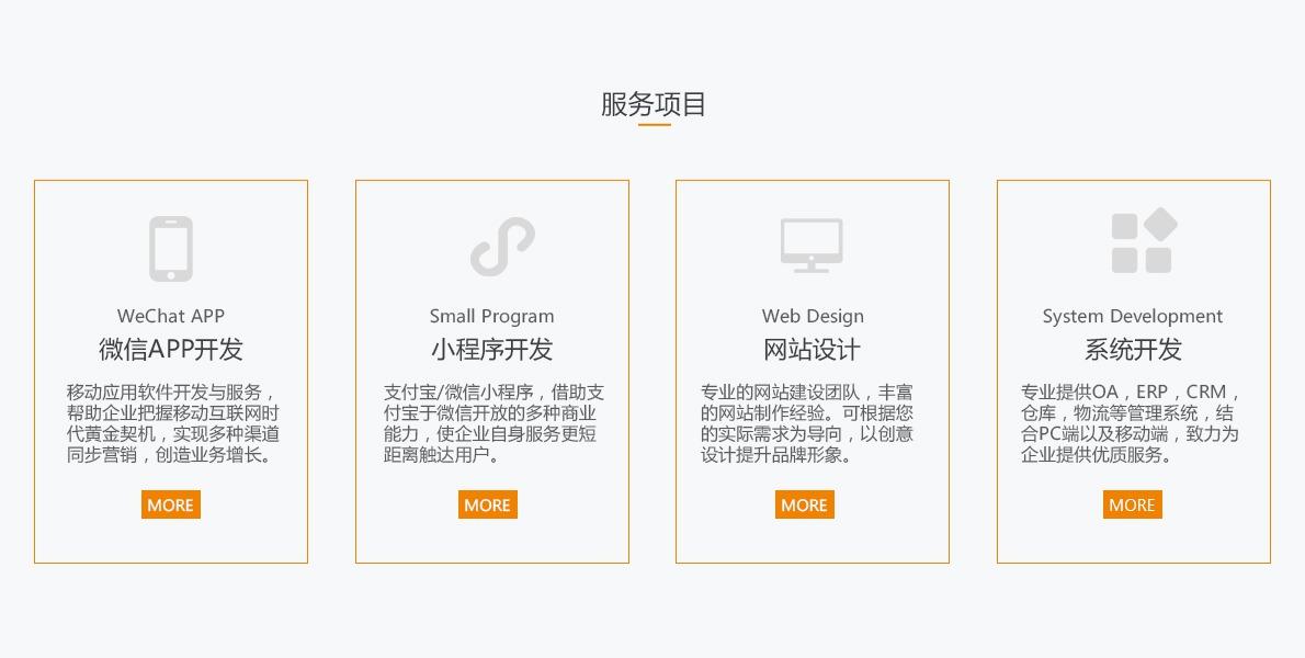 CRM软件公司-广州维狐网络科技有限公司