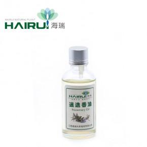 植物葉萃取,蒸餾工業純天然迷迭香精油