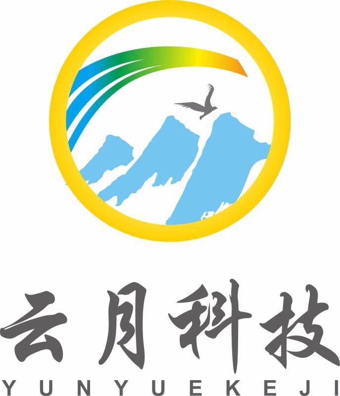 云月(廣州)科技有限公司