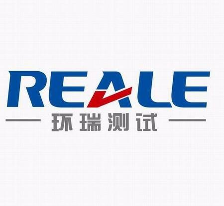 東莞市環瑞環境測試設備有限公司