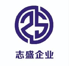 杭州志盛企業管理咨詢有限公司