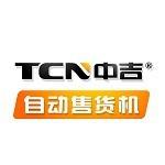 湖南中吉科技有限责任公司