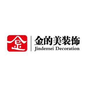 廣州市元創房地產中介有限責任公司