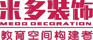 惠州市米多裝飾設計工程有限公司