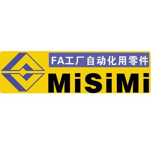 米思米自動化技術(天津)有限公司