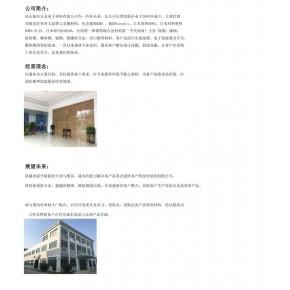 上海C C7035 镐庆五金电子材料有限公司