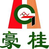 武鳴縣萬福木材廠