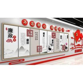 江蘇消防安全教育基地建設黨政展廳設計禁毒宣傳教育基地