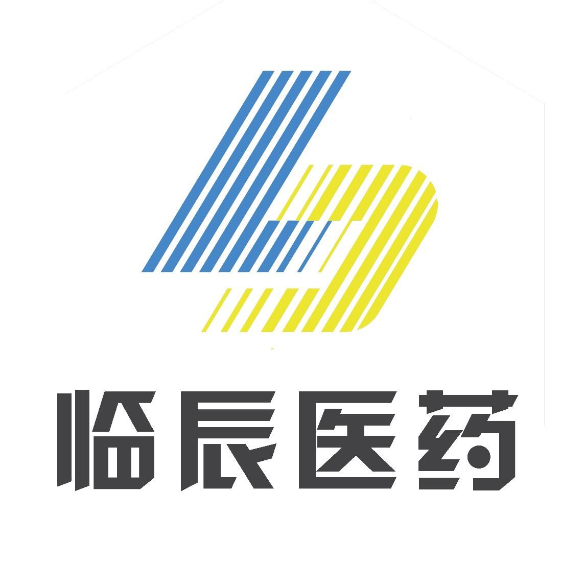 上海臨辰醫藥科技有限公司