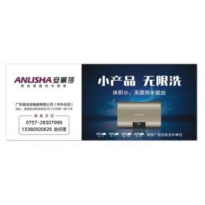 安丽莎登陆京东,同步淘宝、苏宁易购,三大电商平台齐头并进