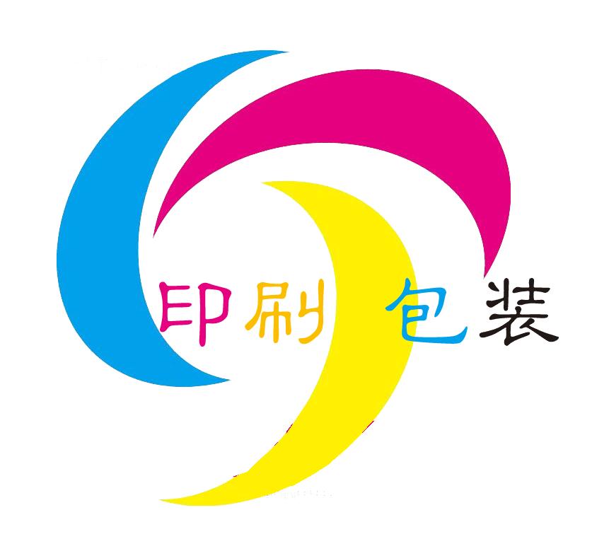 羅莊區廣印紙制品包裝廠