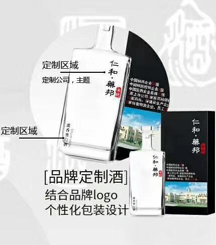 郴州純糧酒漢庭酒業白酒貼牌費用