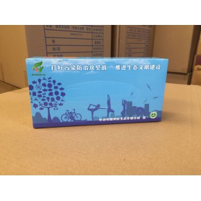 盒裝抽紙定制