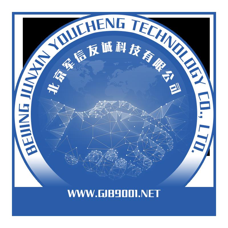 北京军信友诚科技有限公司